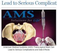 AMS-logo-300x286